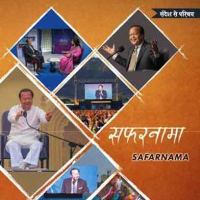 Safarnama-dvd-pg1-small