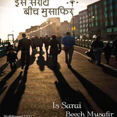 Is-Sarai-Bich-Musafir-front