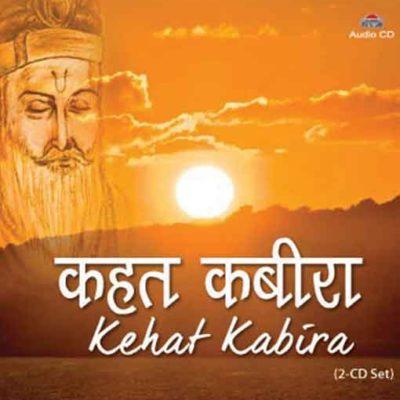 Kahat-Kabira-front