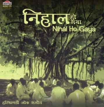 Nihal-Ho-Gaya-front