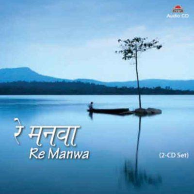 Re-Manwa-front