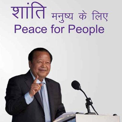 Peace-For-People-small
