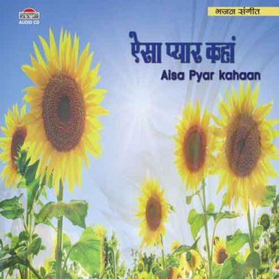 Aesa-Pyar-Kahan_Front