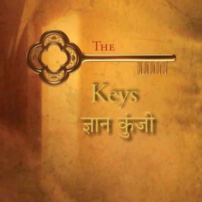 Keys-Cover4