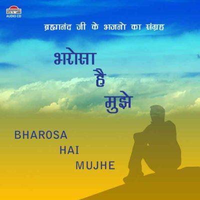 Bharosa-hai_Front