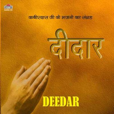 Deedar_Front-pg