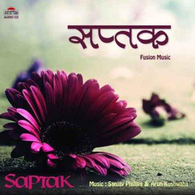 SAPTAK-Front-Booklet-pg