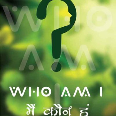 WHO-M-I-front